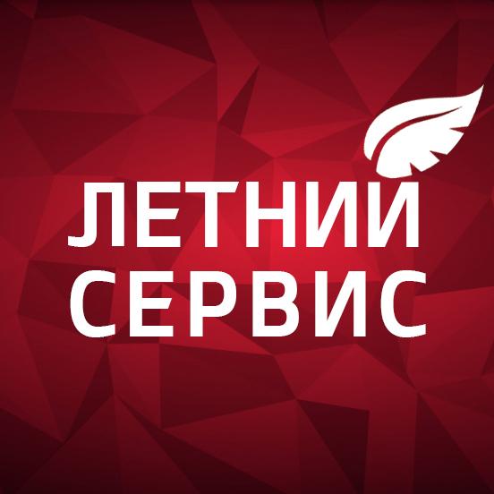 сайт рус